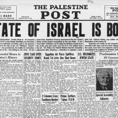 Israel Turns 50