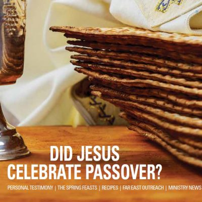 Passover Mar 2018
